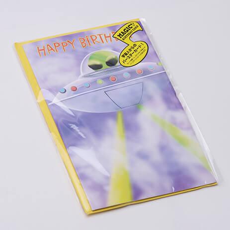 design-birthday-card5