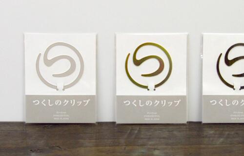 design-clip8