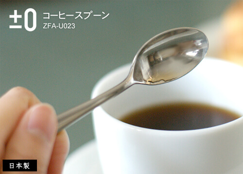design-coffee-spoon