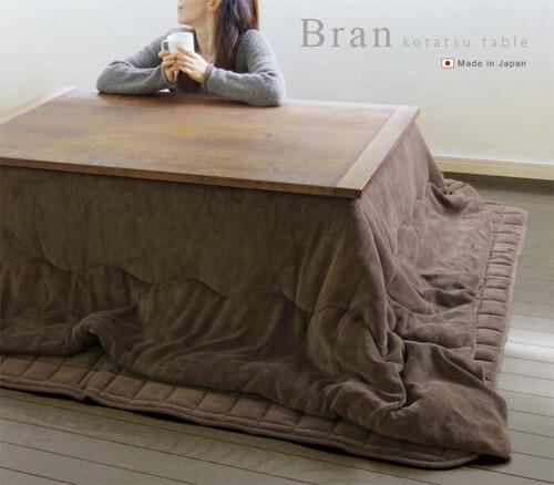 design-kotatsu9