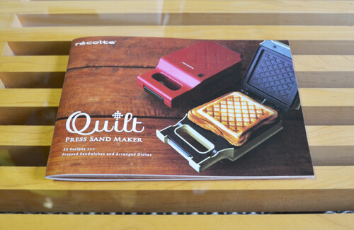recolte-press-sand-maker-quilt2