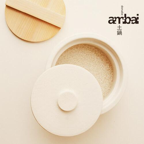 土鍋のデザイン