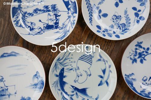 design-small-plate3