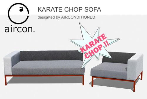 design-sofa7