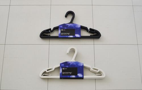 plus-minus-zero-simple-hanger