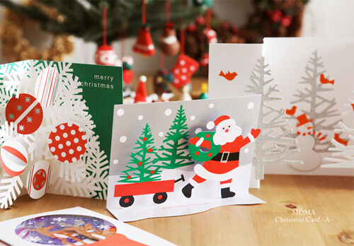 design-christmas-card