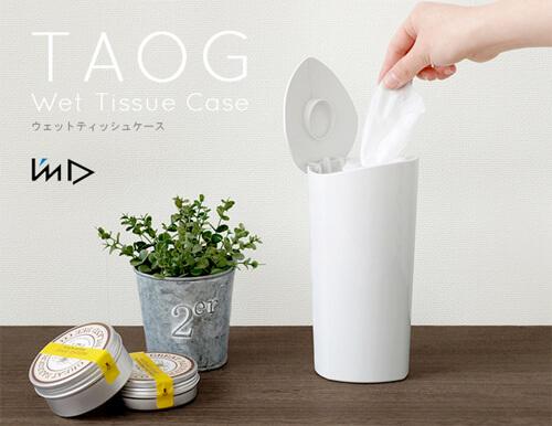 design-wet-tissue-case