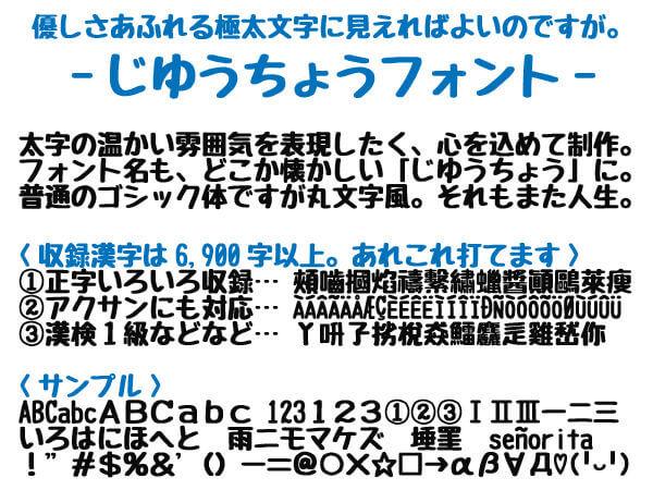 handwriting-japanese-free-font12