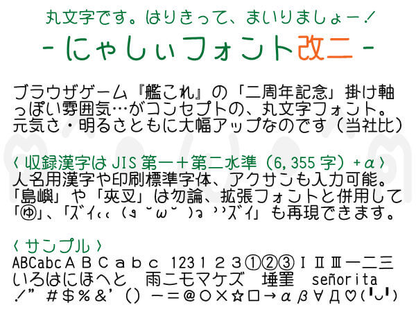 handwriting-japanese-free-font14