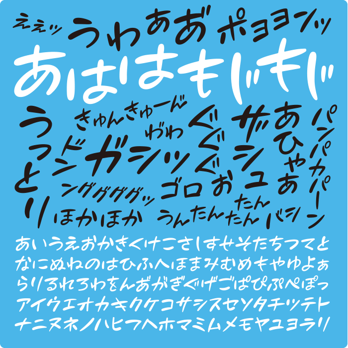 handwriting-japanese-free-font19