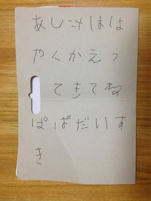 handwriting-japanese-free-font2