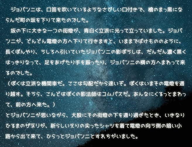 handwriting-japanese-free-font20