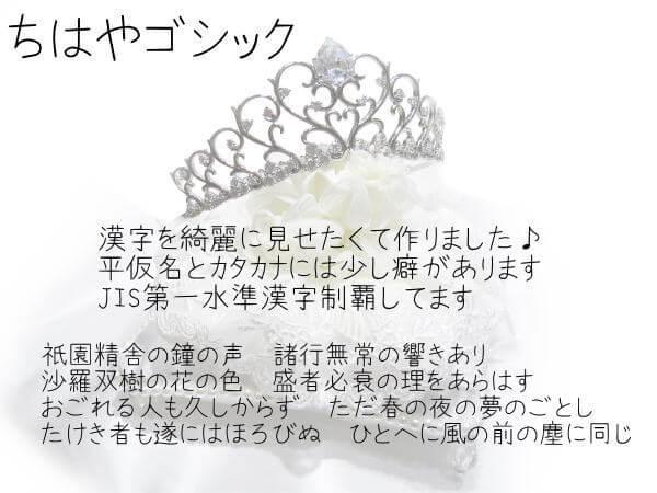 handwriting-japanese-free-font22