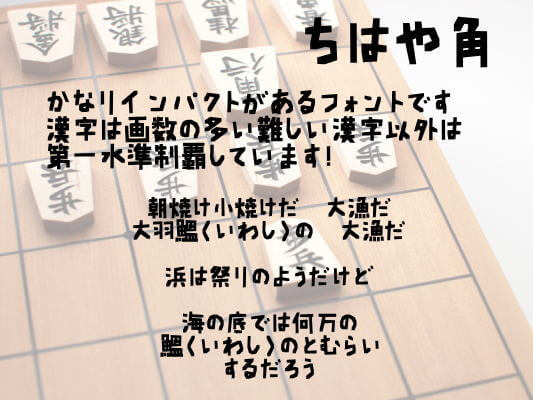 handwriting-japanese-free-font23