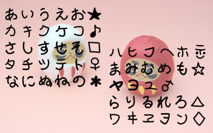 handwriting-japanese-free-font24