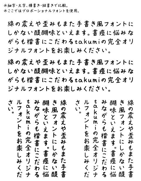 handwriting-japanese-free-font32