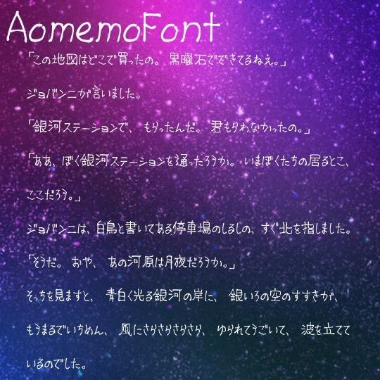 handwriting-japanese-free-font37