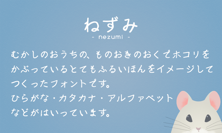 handwriting-japanese-free-font41