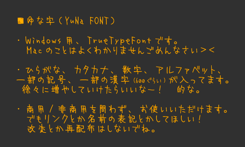 handwriting-japanese-free-font44