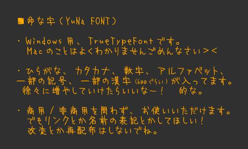 handwriting-japanese-free-font44