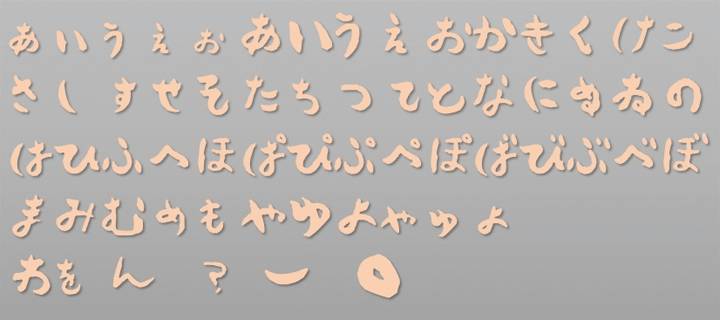 handwriting-japanese-free-font45