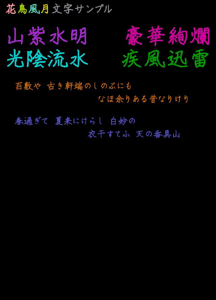 handwriting-japanese-free-font51