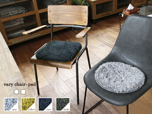 design-chair-pad4