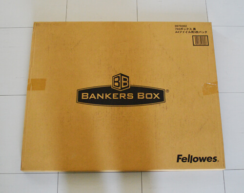 fellows-bankers-box-703-box