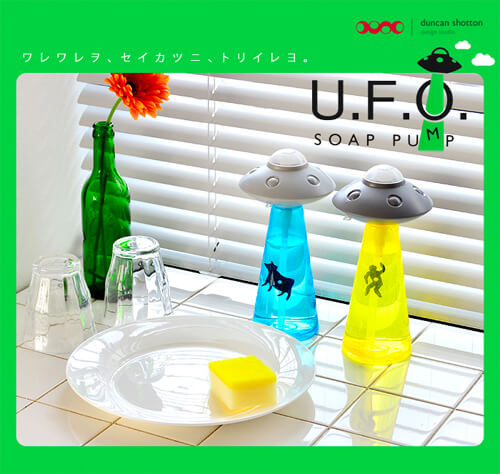 design-shampoo-bottle17
