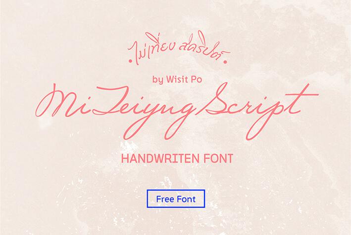 english-script-free-font35