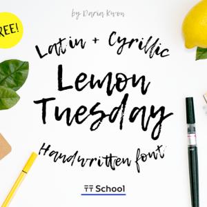 handwriting-english-free-font