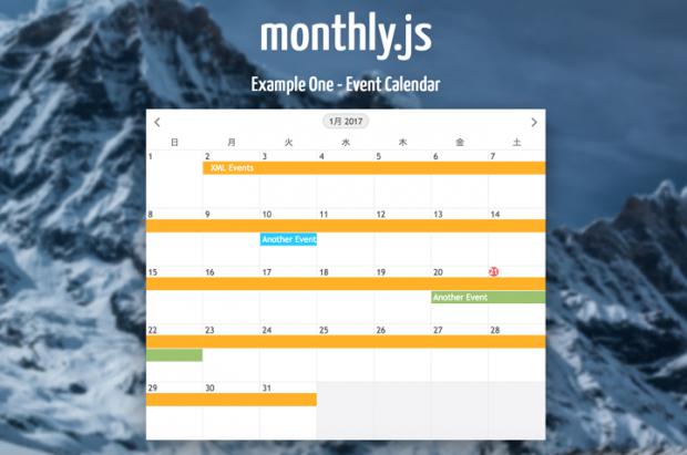 カレンダーを実装できるJS、jQueryプラグンまとめ