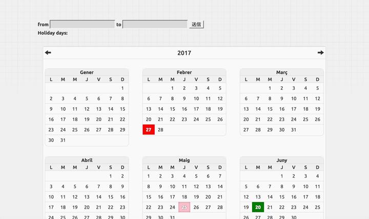 jquery-plugin-calendar3