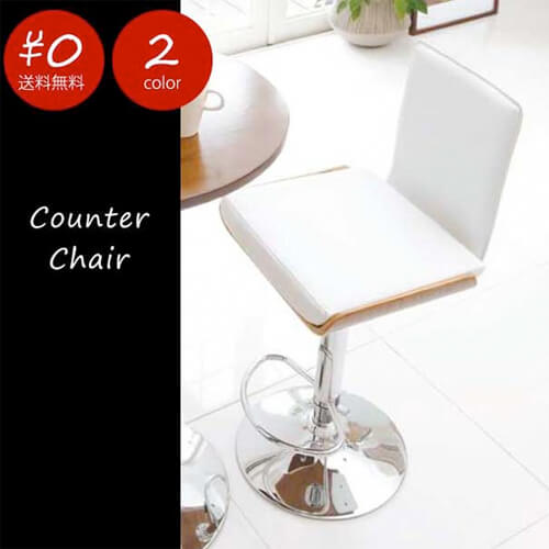design-counter-chair14