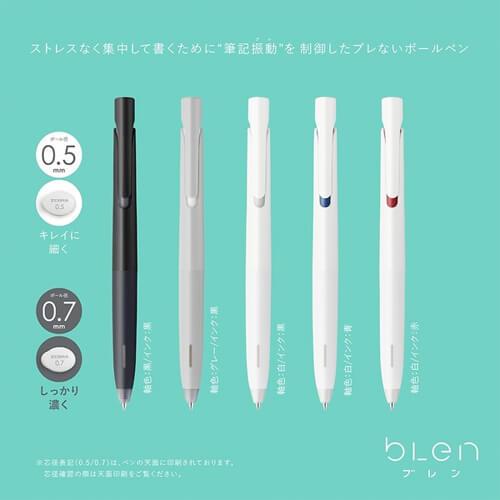 design-ballpoint-pen5