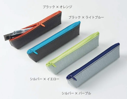 design-pen-case9