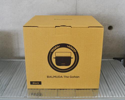 balmuda-the-gohan