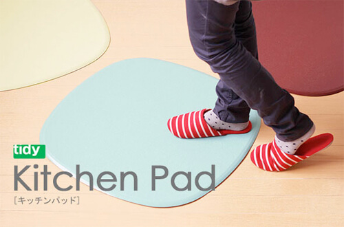 design-kitchen-mat3