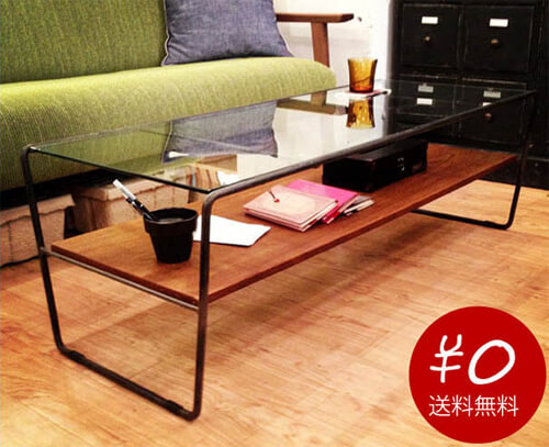 design-living-center-table6