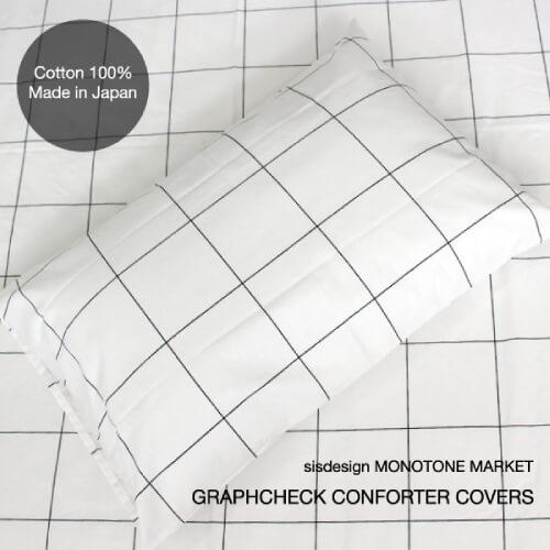 design-pillow-cover4