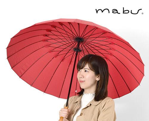 おしゃれな傘9