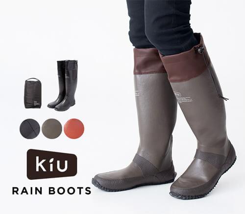 design-rain-boots