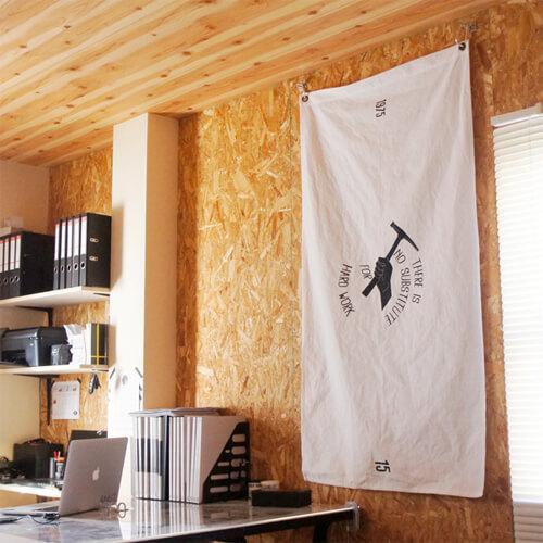 design-tapestry
