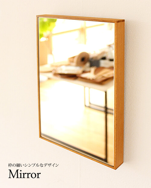 design-wall-mirror30