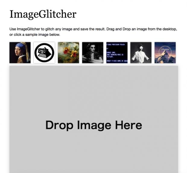 画像にグリッチエフェクトをかけることができるサイト「ImageGlitcher」
