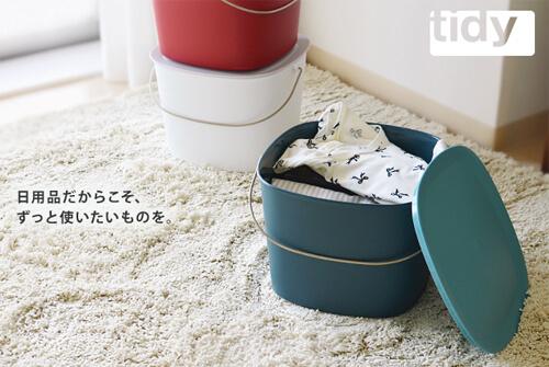 design-bucket10