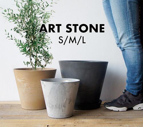 design-planter4