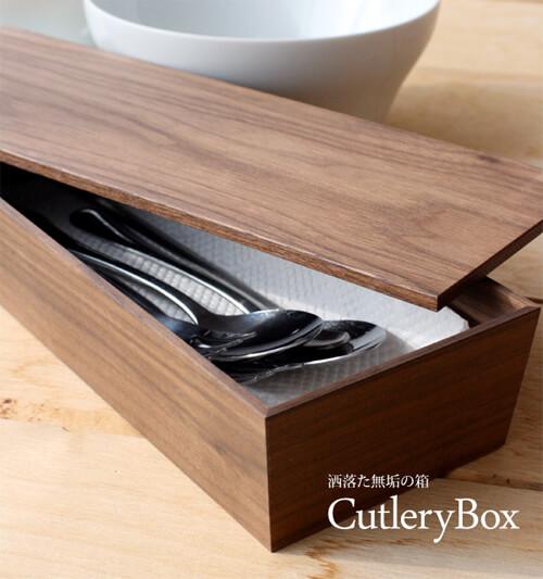 design-cutlery-case