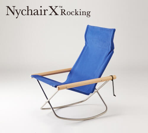 design-rocking-chair
