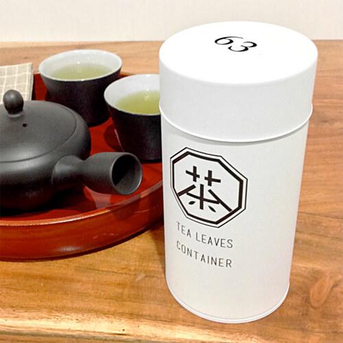 茶筒の容量やサイズ